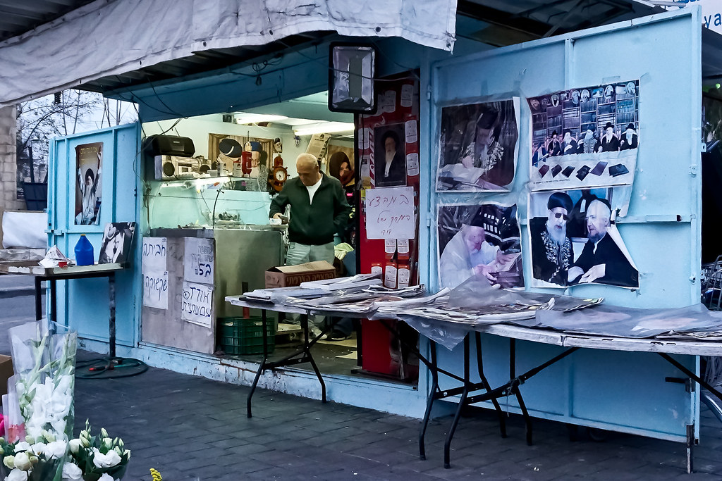 10/365: Food shack