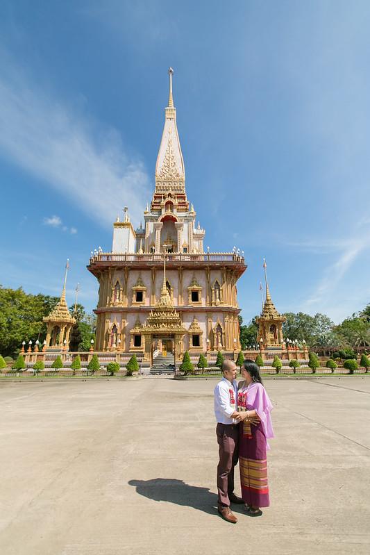 Shiarlyn & Kenan - Thai Monks Blessing 22nd January 2018