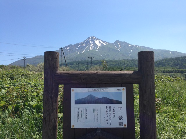 hokkaido-rishiri-island-nozuka-observatory-05