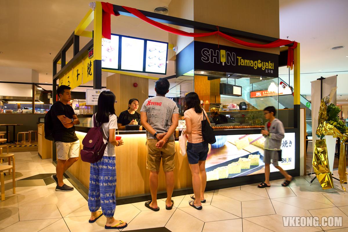Shin-Tamagoyaki-Starling-Mall