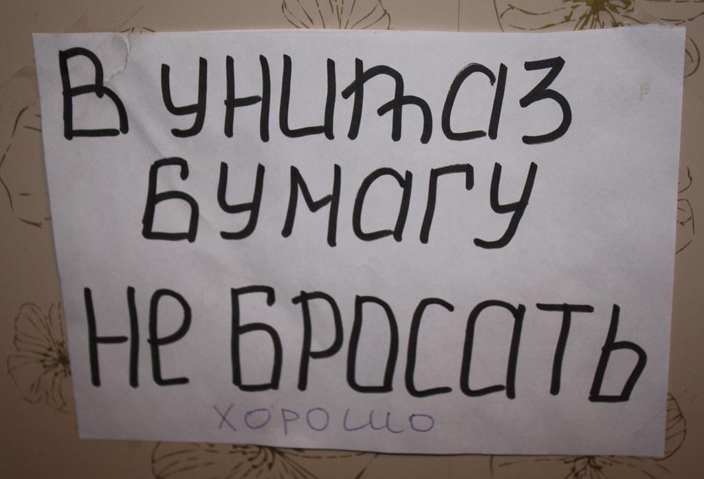 Posyolok-12
