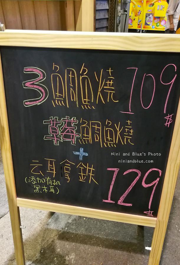 台中逢甲雞蛋糕 清水家06