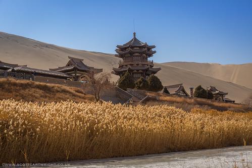 Yueyaquan Temple