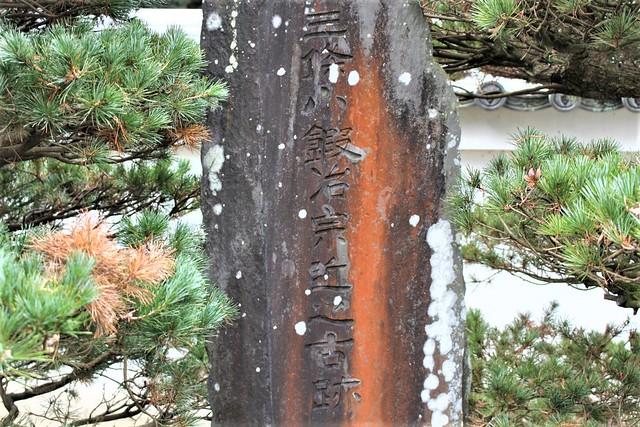 bukkoji-honbyo008