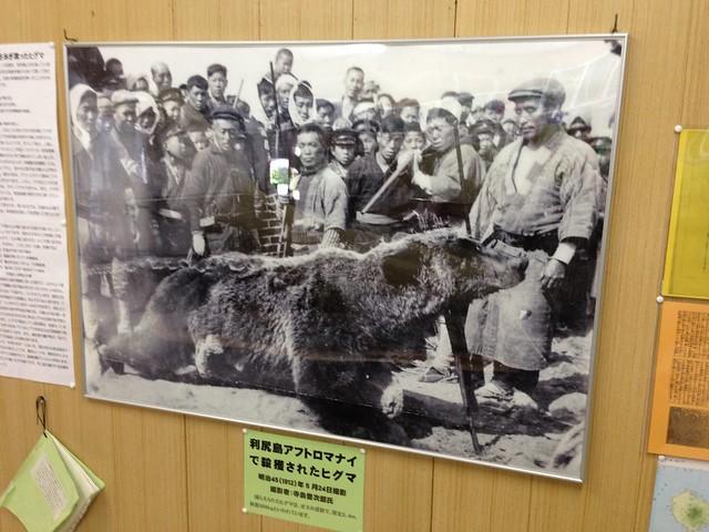 hokkaido-rishiri-island-local-history-museum-inside-30