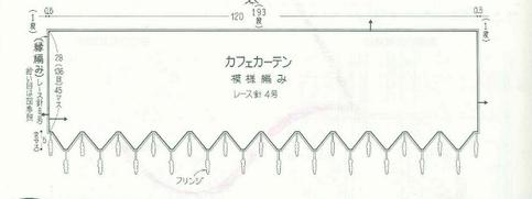 Keito_Dama_097_1999_034b