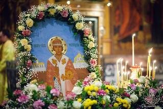 Память святителя Никиты 570
