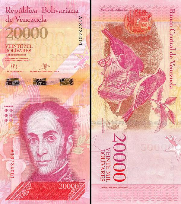20000 Bolívares Venezuela 2016, P99