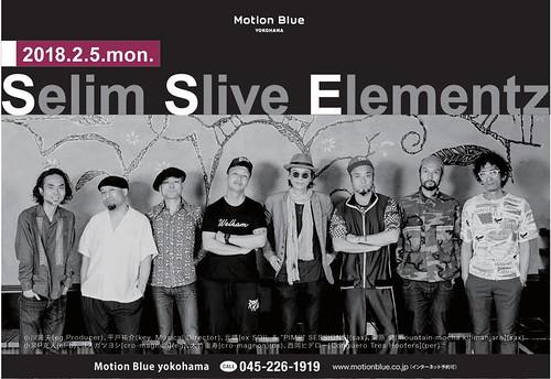 Motion Blue Live Flyer (Front)
