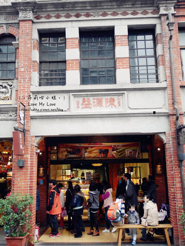 新北一日遊景點推薦三峽老街小吃 (15)