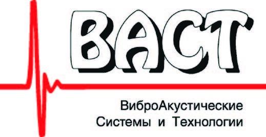 логотип ВАСТ