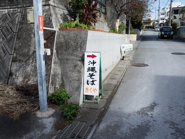 Photo:I0002080 By tatsuya.fukata