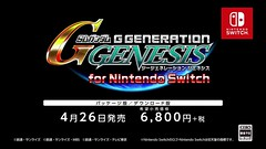 Nintendo Switch: SD Gundam G Generation Genesis