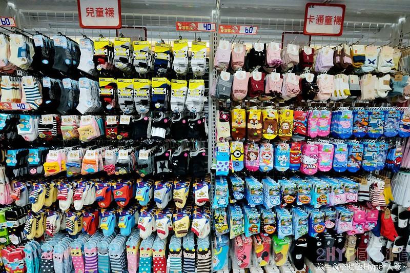 WOBO 襪寶棉織用品暢貨中心 (46)