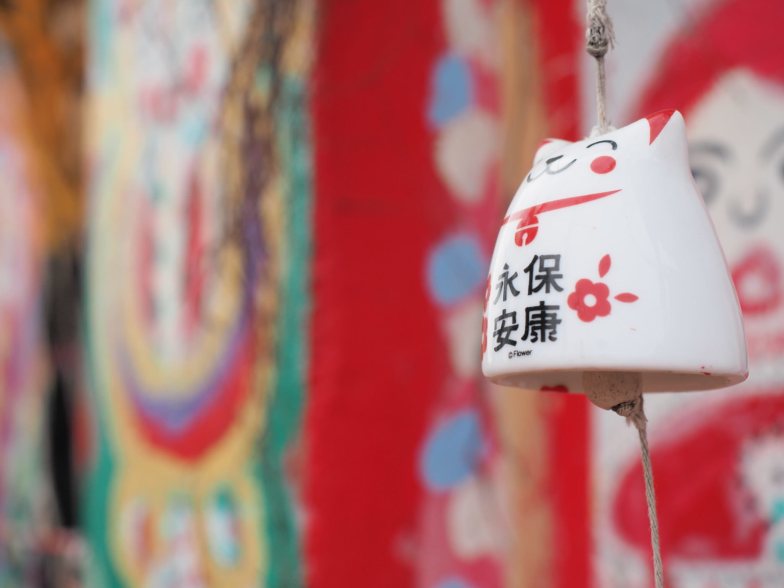 Maneki Neko, Lucky Cat or Fortune Cat at the village