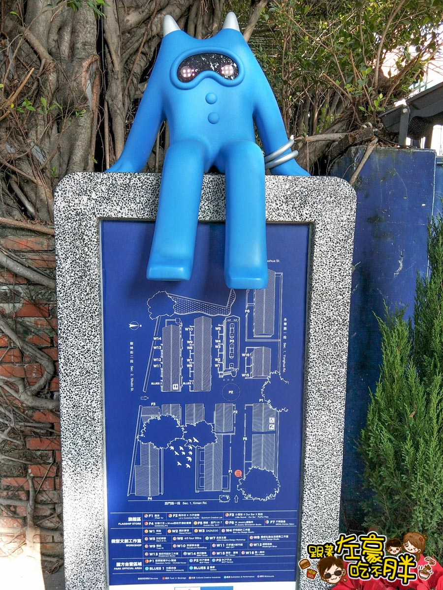 藍曬圖文化園區-5
