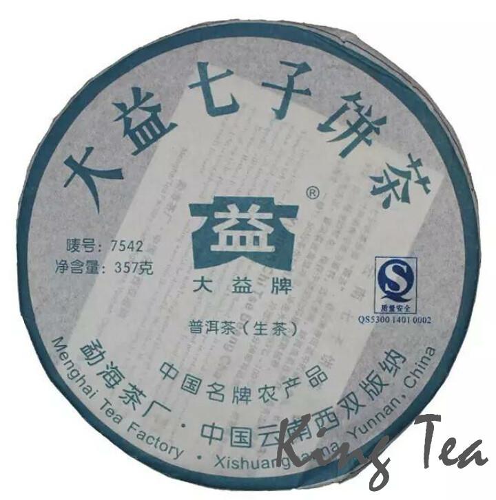 2007  DaYi 7542 Cake 357g YunNan Menghai Raw Tea Sheng Cha