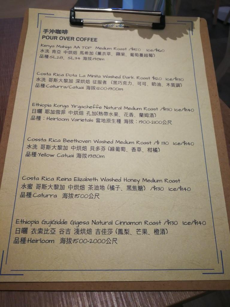 Chill Moon Coffee 棲木咖啡 (2)