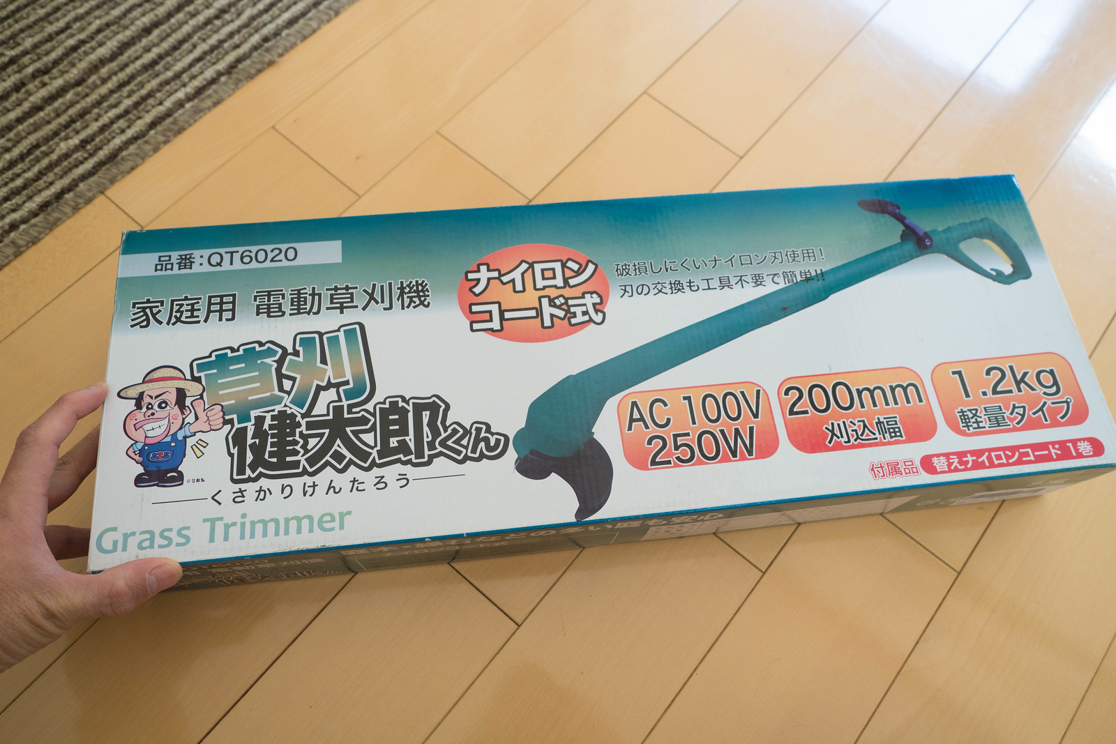 家庭用電動草刈機-1