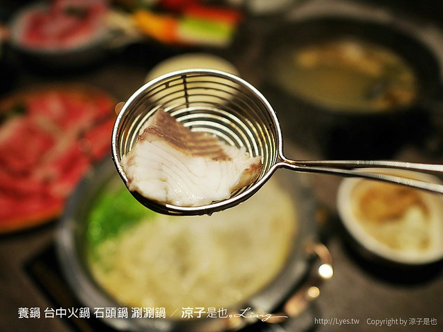 養鍋 台中火鍋 石頭鍋 涮涮鍋 18