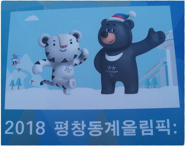 Soohorang (White Tiger) and Bandabi (Asiatic Black Bear)  - mascots at the Korean Olympics 2018