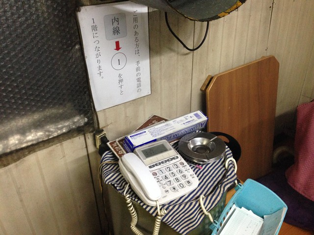 hokkaido-kitami-tatsumi-order-dedicated-telephone-01