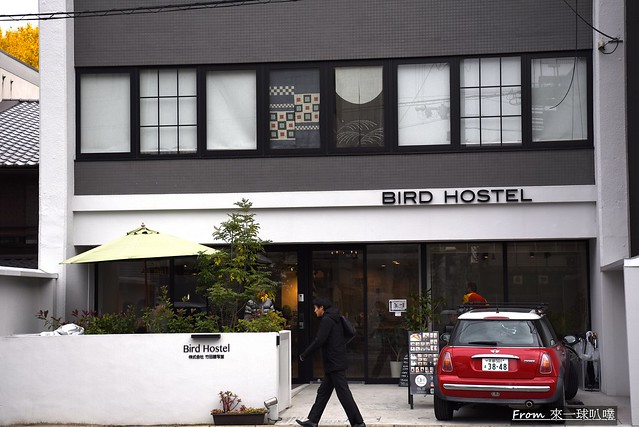 BIRD HOSTEL02