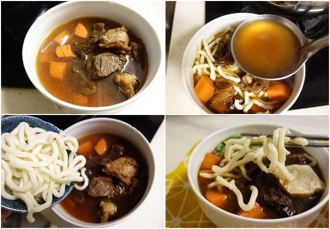 良金高粱牛肉爐 紅燒牛肉 團購美食 火鍋 (5).jpg