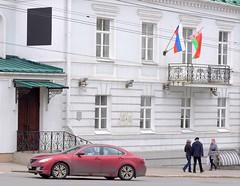 19 февраля в Витебске обсудят вопросым развития Союзного государства, общего культурно-информационного пространства и белорусско-российского сотрудничества в области культуры