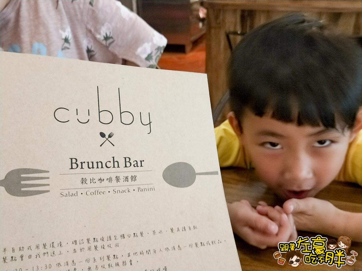 Cubby Cafe Bar穀比咖啡×餐酒-15