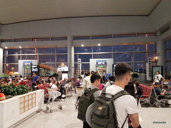 Changsha airport gates