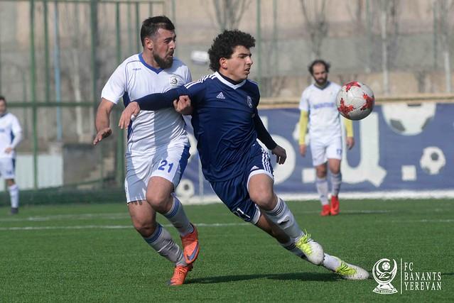 FC Banants(2)  vs  FC Alashkert(2)  1-1