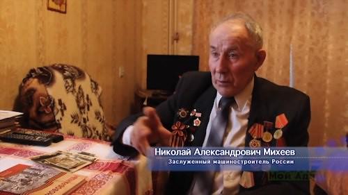 Любимая земля Владимирская