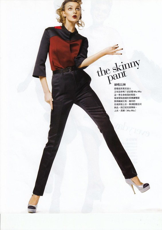 "スキニー・パンツ the skinny pant:""Smart Moves"", Vogue Taiwan, No125, Feb, 2007. Photographed by Steven Meisel, Fashion editor Grace Coddington, Hair Julien d'Ys, Makeup Pat McGrath for Max Factor"