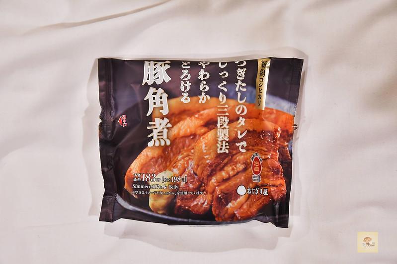 沖繩那霸nest飯店-52
