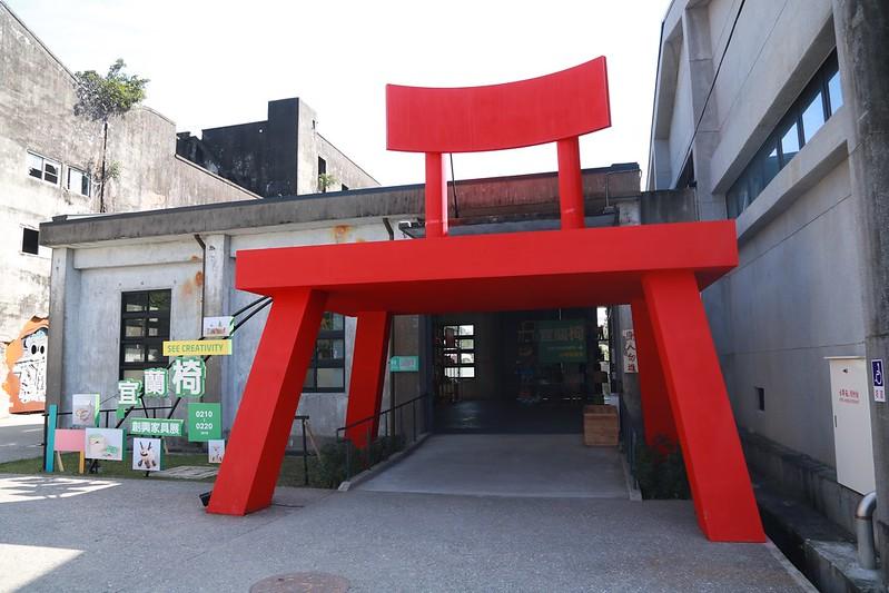 宜蘭椅展區