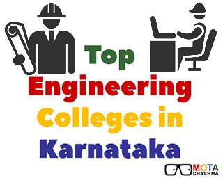 Top Engineering Colleges in Karnataka