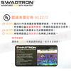 442-SWAB-001 SWAGTRON 美國碳纖維折疊電動滑板車SWAGGER(潮格)-黑(7.6KG24V3.8AH限重113KG5實心胎LED頭燈)