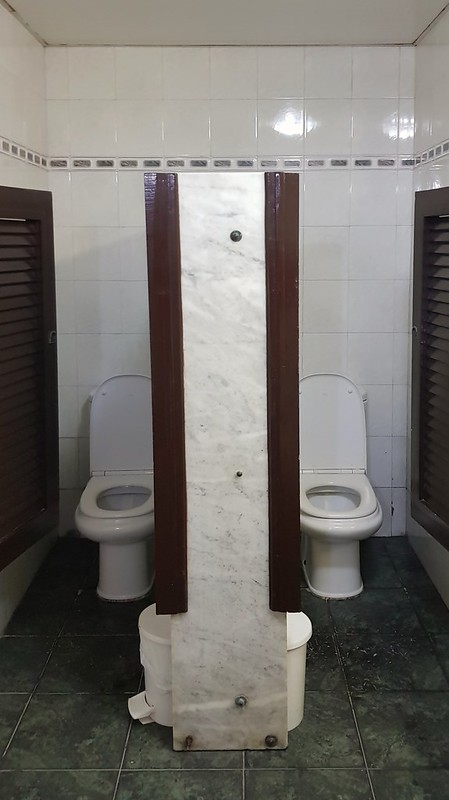 Cuban bathrooms