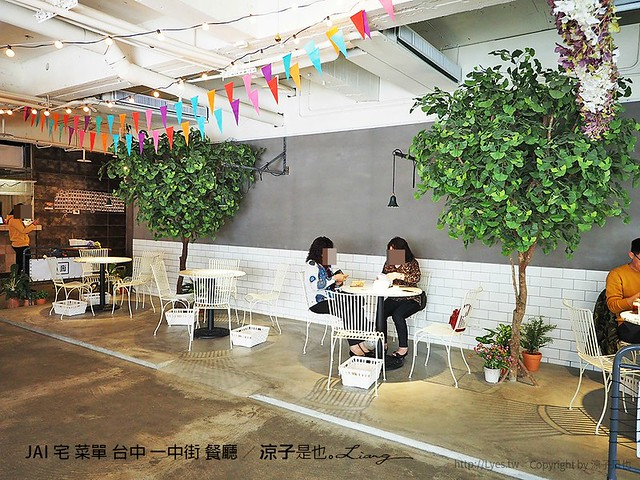 JAI 宅 菜單 台中 一中街 餐廳 20
