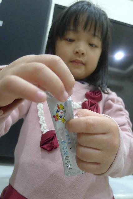 小孩益生菌-11