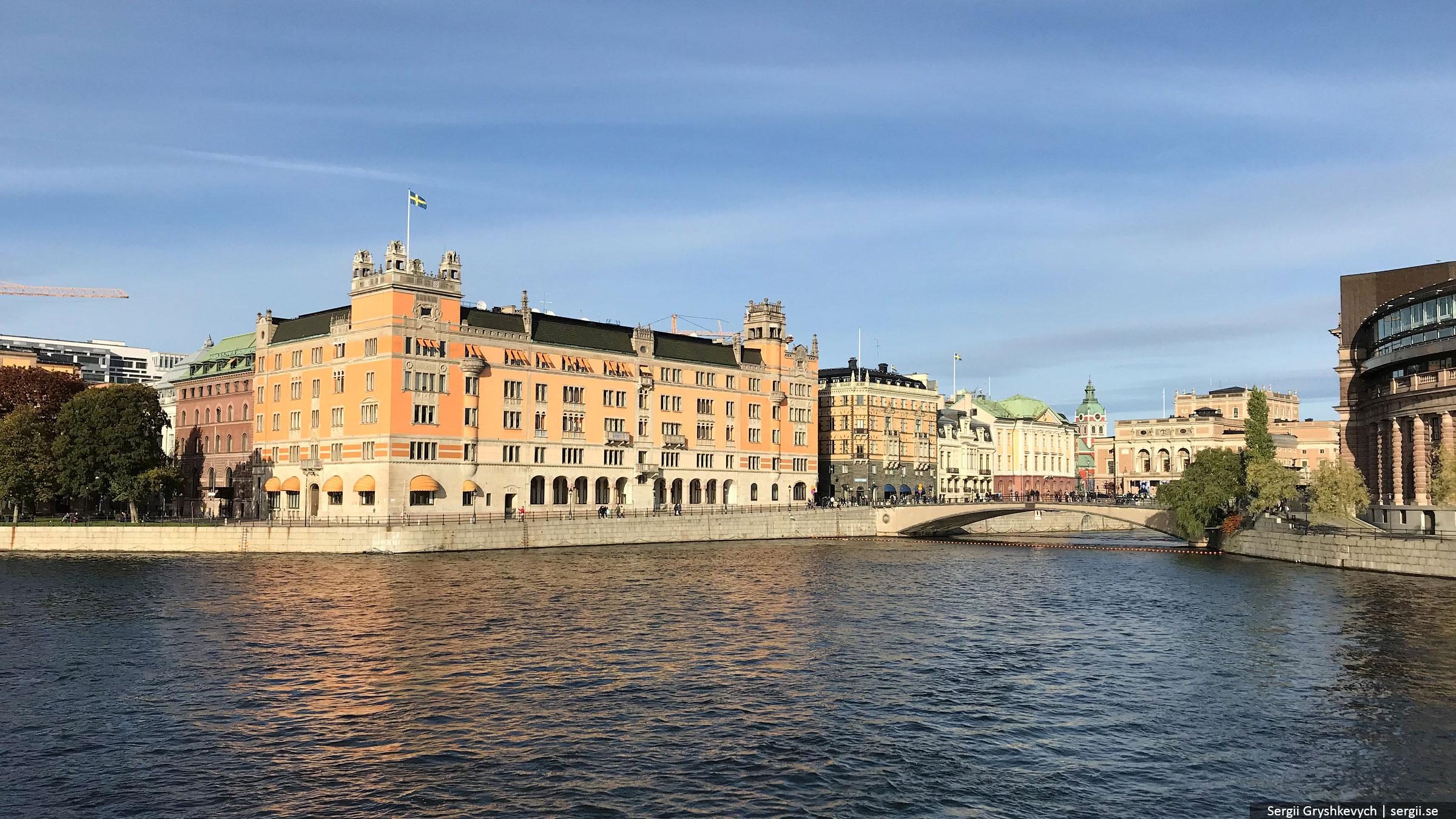 stockholm-sweden-solyanka-9-20