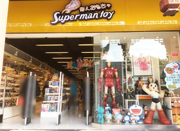 上海 レトロな商店街で中国のフィギュア事情の最先端を見た!