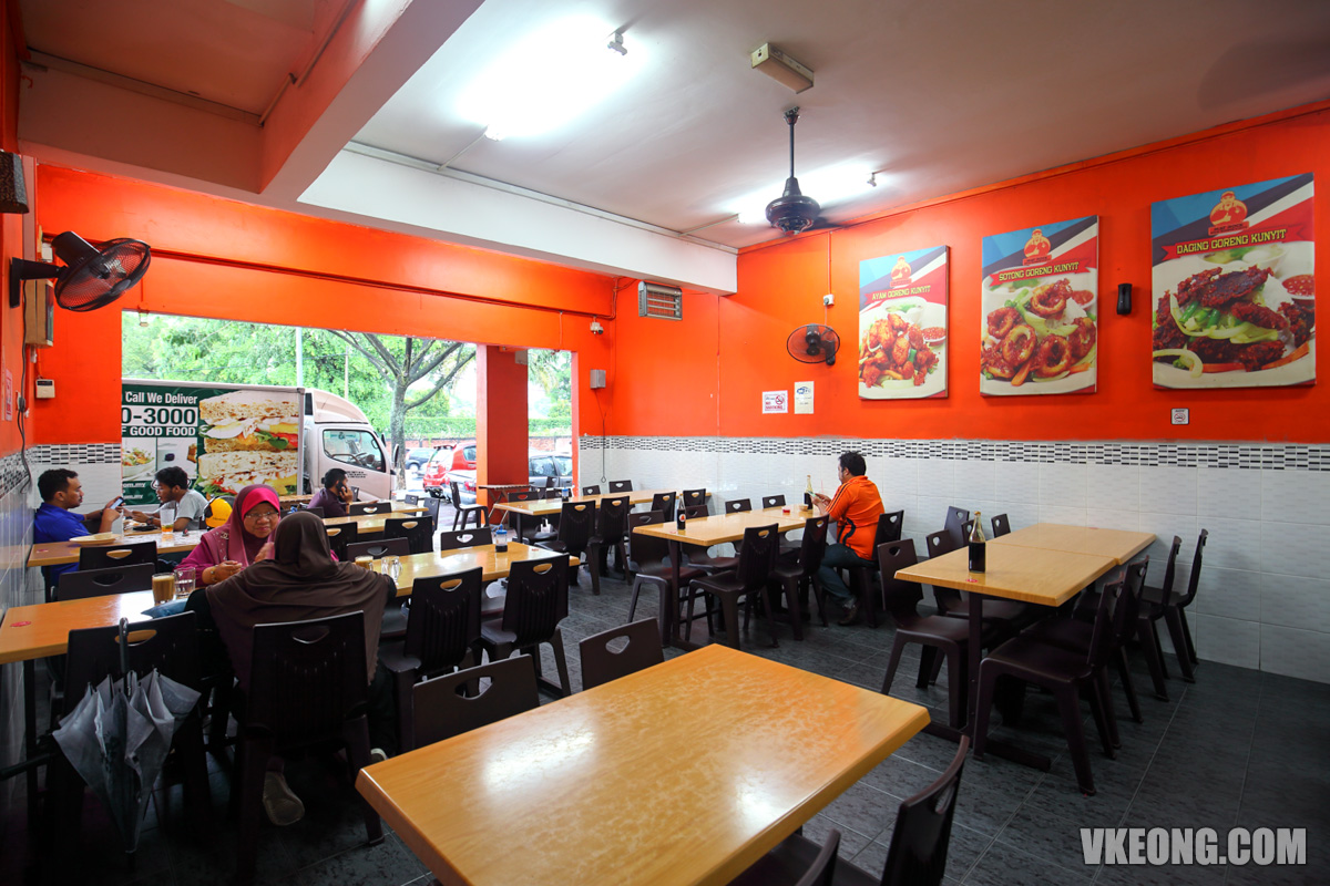 Mat-Rock-Ayam-Kunyit-Restaurant
