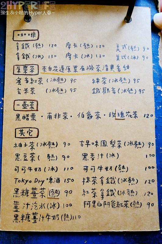 kichi_菜單menu (4)