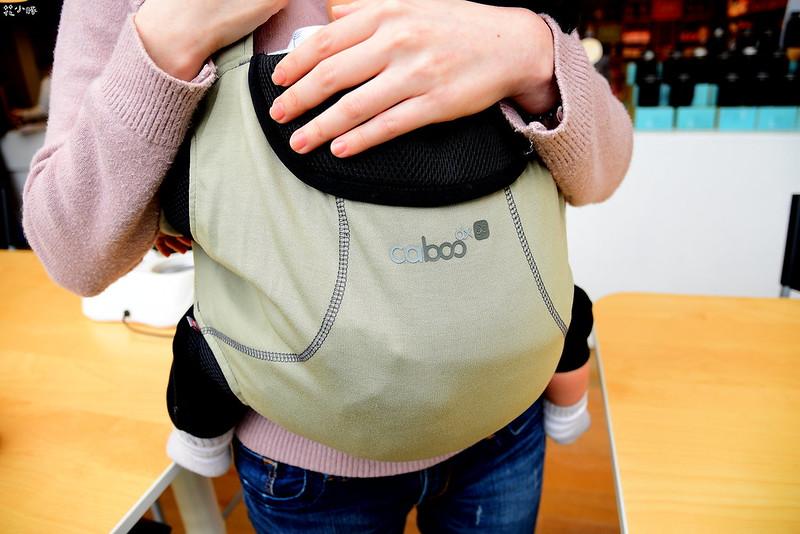 英國Caboo DXgo探索揹巾推薦嬰兒揹巾 (30)
