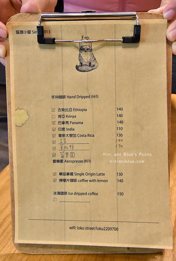狐狸咖啡 台南fox cafe 攝影棚05