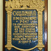Warship plaques, Inverness Town House