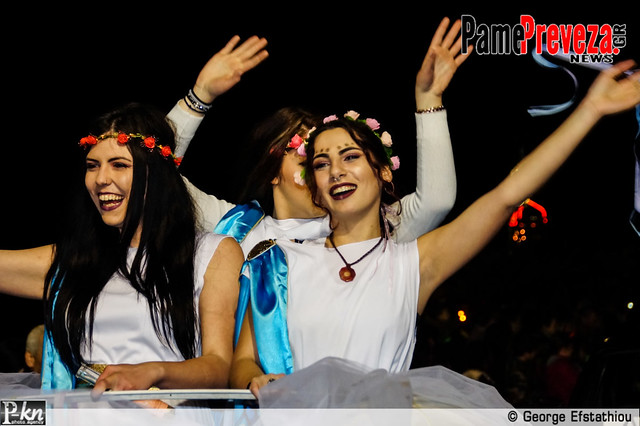 Καρναβάλι Γυναικών Πρέβεζα 2018