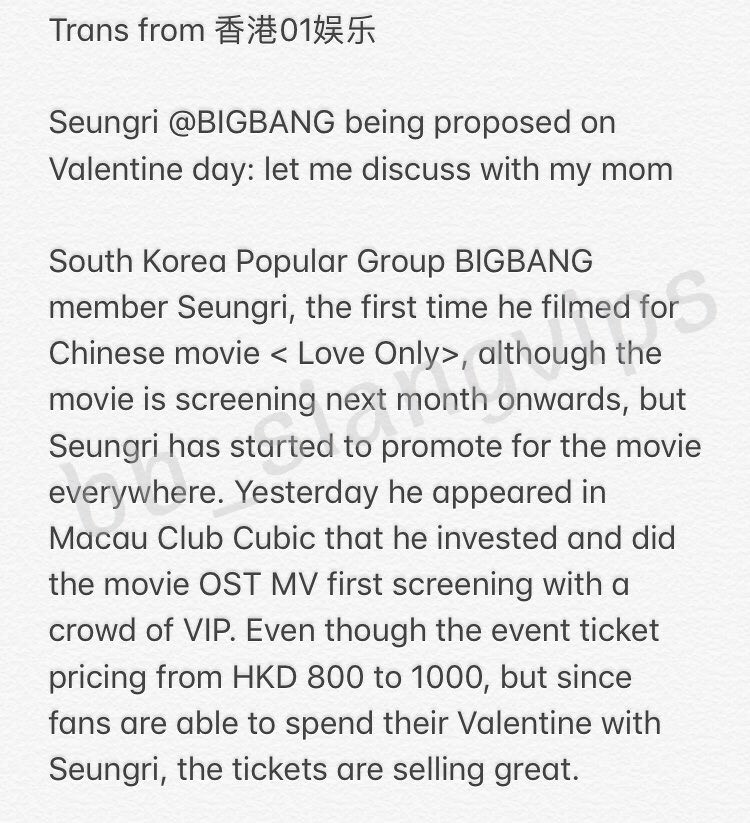BIGBANG via bb_siangvips - 2018-02-16 (details see below)
